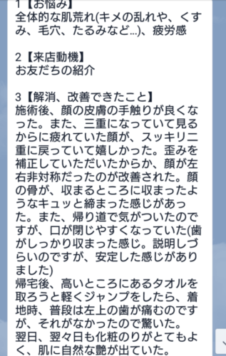 screenshot_20180331-122802