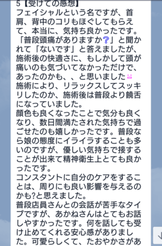 screenshot_20180331-122848